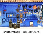 gift shop in chefchaouen ...