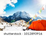 Small photo of Tent in the Everest base camp. Mountain peak Everest. Highest mountain in the world. National Park, Nepal.
