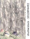 holiday vintage wooden... | Shutterstock . vector #1012894492