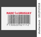 vector realistic barcode  made... | Shutterstock .eps vector #1012915318