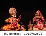 kathakali artist amazing...   Shutterstock . vector #1012962628
