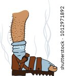 humorous picture dedicated to... | Shutterstock . vector #1012971892