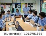 bangkok  thailand   november 22 ... | Shutterstock . vector #1012981996