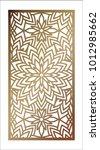 vector laser cut panel. pattern ...   Shutterstock .eps vector #1012985662