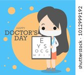 doctor day illustration | Shutterstock .eps vector #1012999192