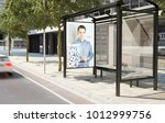 bus stop fashion advertising...   Shutterstock . vector #1012999756