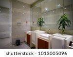contemporary interior of public ...   Shutterstock . vector #1013005096