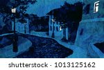 hand drawn watercolour sketchy... | Shutterstock . vector #1013125162