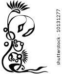 decorative ornament vector... | Shutterstock .eps vector #10131277