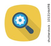 magnifier search setting