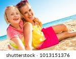 colorful and wonderfully...   Shutterstock . vector #1013151376