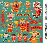 vintage chinese new year poster ... | Shutterstock .eps vector #1013237836