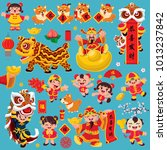 vintage chinese new year poster ... | Shutterstock .eps vector #1013237842