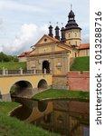 nesvizh  belarus   august 27 ... | Shutterstock . vector #1013288716