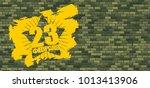 february 23. defender of ... | Shutterstock .eps vector #1013413906