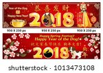 banner set for the chinese... | Shutterstock . vector #1013473108