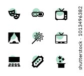 show icons. vector collection...