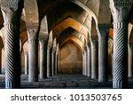 iran  shiraz   september 2016 ... | Shutterstock . vector #1013503765