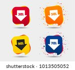 sale arrow tag icons. discount... | Shutterstock .eps vector #1013505052