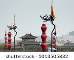 Small photo of Xian,Shanxi,China.August 17,2015.A string of red lanterns hung on The Xi'an Circumvallation with modern buildings background in Shanxi province China.