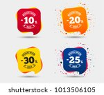 sale discount icons. special... | Shutterstock .eps vector #1013506105