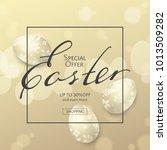 stylish sale poster for... | Shutterstock .eps vector #1013509282