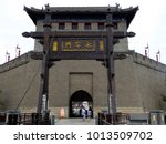 Small photo of Xian,Shanxi,China.August 17,2015.Yongning gate in the front of embrasured watchtower ouside the Xi'an Circumvallation wall in shanxi province China.