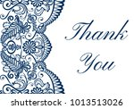 thank you card with blue lace... | Shutterstock . vector #1013513026