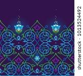 vector seamless border.... | Shutterstock .eps vector #1013524492