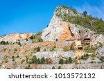 Stone Pit Landscape In Slovak...