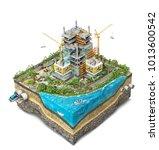 construction concept. building... | Shutterstock . vector #1013600542