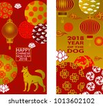 happy chinese new year 2018... | Shutterstock .eps vector #1013602102