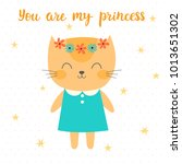 you are my princess. cute...   Shutterstock .eps vector #1013651302