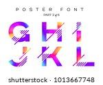 vector colorful typeset. blue ... | Shutterstock .eps vector #1013667748