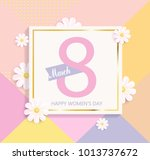 womens day geometric background ... | Shutterstock . vector #1013737672