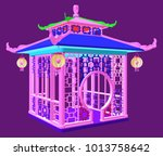 Traditional Chinese Gazebo...