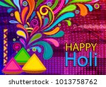 colorful traditional holi... | Shutterstock .eps vector #1013758762
