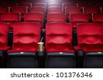 empty movie theater with red... | Shutterstock . vector #101376346