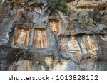 Small photo of Exterior facade view of Adamkayalar,literally means man-rocks which located on top of Toros Mountains in Silifke,Mersin,Turkey.