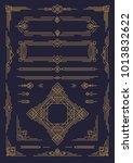 art deco and arabic line design ... | Shutterstock . vector #1013832622