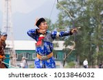 competitions in shooting from a ...   Shutterstock . vector #1013846032