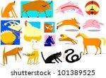 animal illustrations | Shutterstock .eps vector #101389525