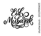 eid mubarak lettering...   Shutterstock .eps vector #1013900605