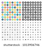 school icons set | Shutterstock .eps vector #1013906746