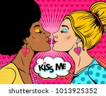 wow female couple. two sexy... | Shutterstock .eps vector #1013925352