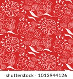 vector seamless pattern with... | Shutterstock .eps vector #1013944126