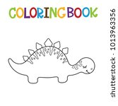 cute dino coloring book. | Shutterstock .eps vector #1013963356