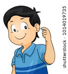 illustration of a kid boy using ... | Shutterstock .eps vector #1014019735