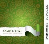 vector ripped wallpaper | Shutterstock .eps vector #101402332
