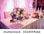 rich garland of white roses and ... | Shutterstock . vector #1014049666